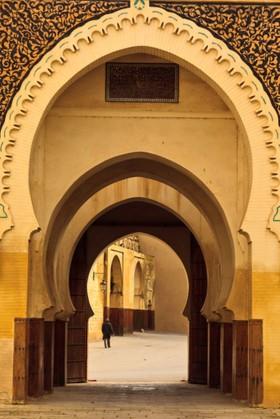 арка городская