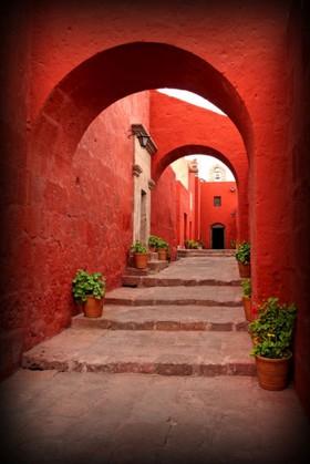 арка красная