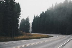 дорога в даль