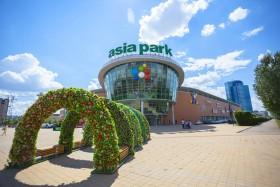 азия парк