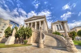 национальная библиотека греция
