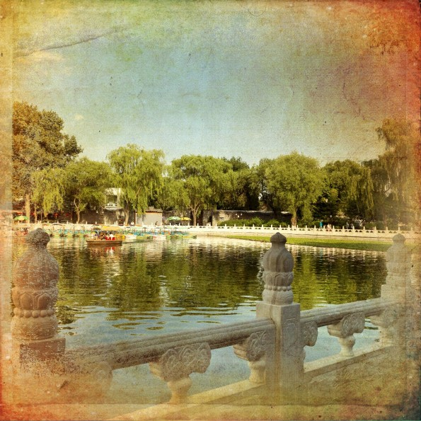 парк, состаренное