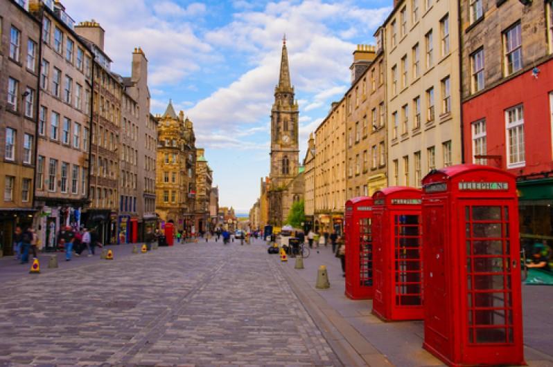улица Эдинбурга